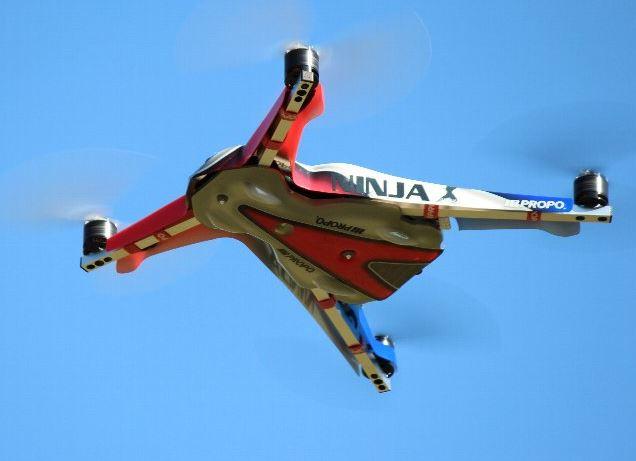 Multicopter NINJA 400MRinair